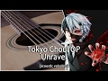 Tokyo Ghoul Opening Unravel (acoustic) guitar chords Download MP3