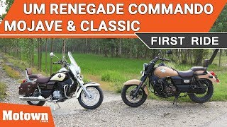UM Renegade Commando Classic & Mojave First Rde