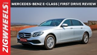 2017 Mercedes-Benz E-Class | First Drive Review | ZigWheels.com