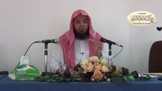 مدخل إلى علوم اللغة العربية - الدرس الثاني