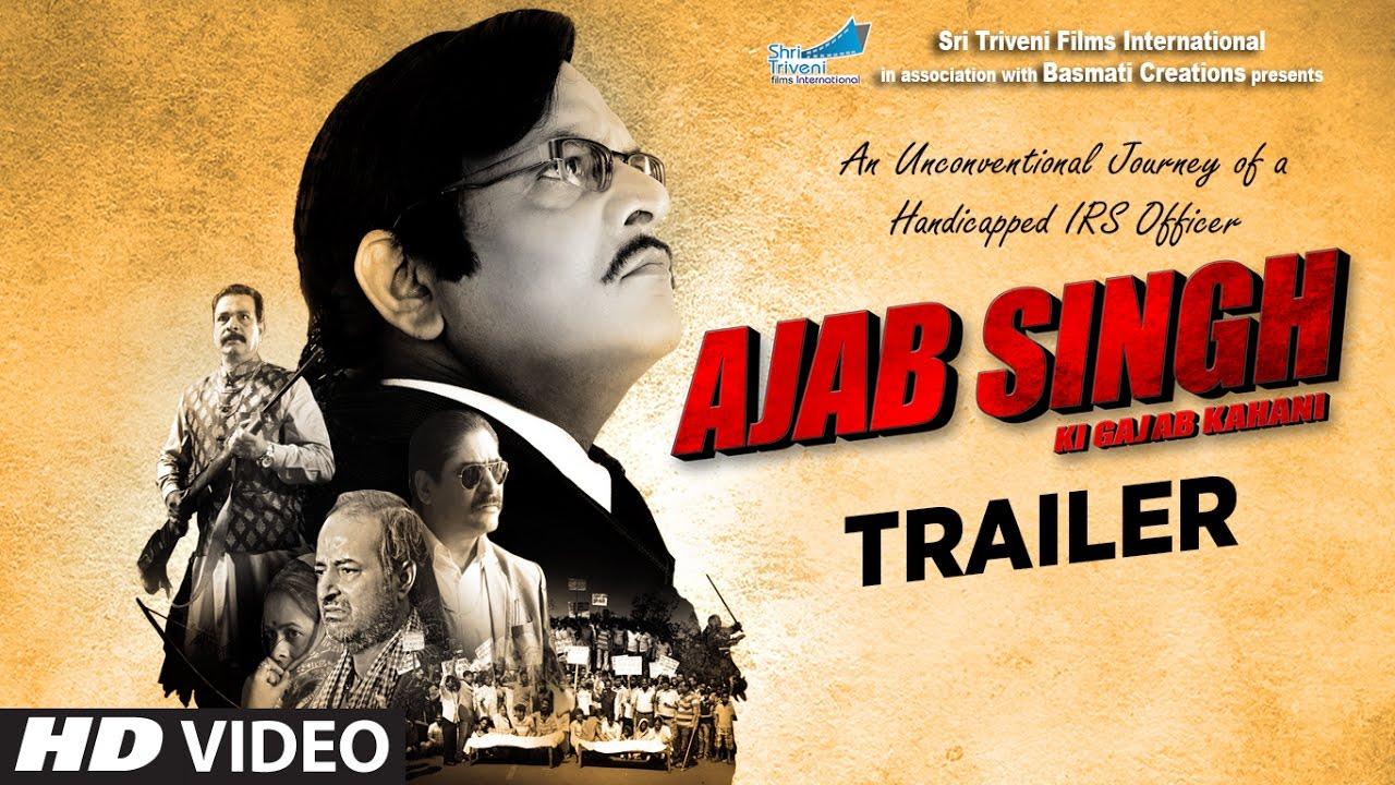 Download Official Movie Trailer : Ajab Singh Ki Gajab Kahani |  Rishi Prakash Mishra | T-Series