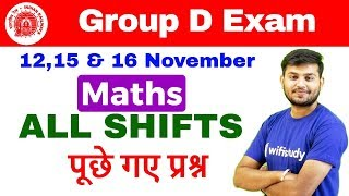 RRB Group D (12,15 & 16 Nov 2018, All Shifts) Maths | Exam Analysis & Asked Questions