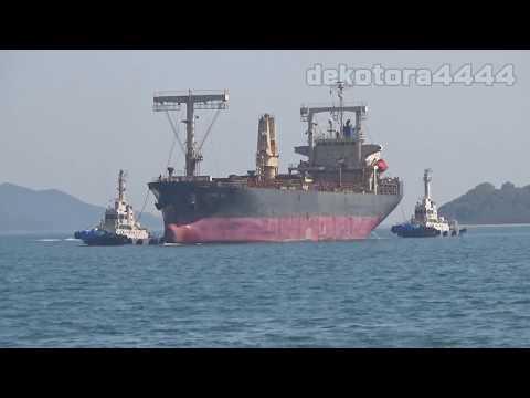General Cargo「LUNA BLUE」