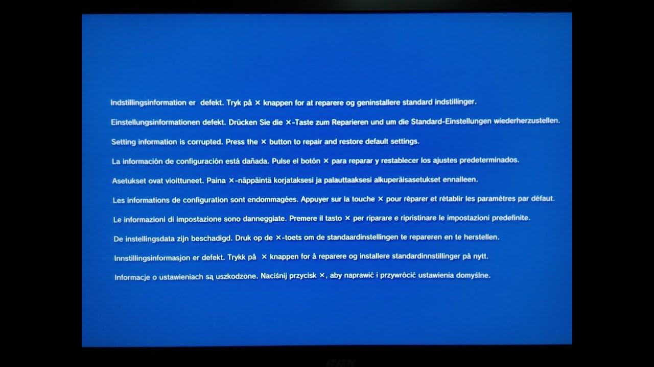 Синий экран смерти на Playstation 3 - YouTube