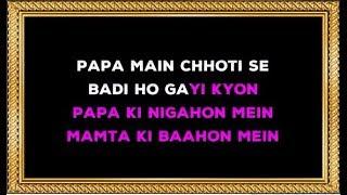 Papa Main Chhoti Se - Karaoke - Aisi Bhi Kya Jaldi Hai - Sachin Pilgaonkar & Jayshree Shivram