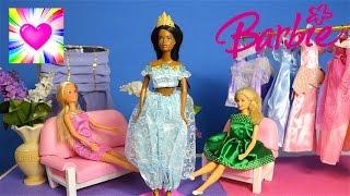 Барби Салон 10 ПРИНЦЕССЫ ДИСНЕЯ Принцесса София и Жасмин Играем в Куклы Барби Мода Одевалки Барби