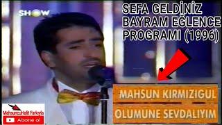 MAHSUN KIRMIZIGÜL - ÖLÜMÜNE SEVDALIYIM (Nette İlk Kez)   SEFA GELDİNİZ BAYRAM PROGRAMI (1996) Resimi
