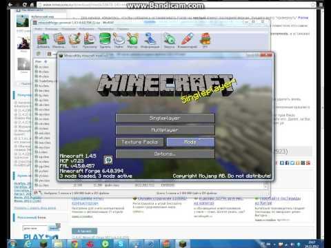 TLauncher скачать  бесплатно (Лаунчер Minecraft)