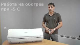 Видео обзор кондиционера Panasonic CS YW9MKD(Кондиционер Panasonic - это инвертор начального уровня, который сопоставим по цене с изделиями более низкого..., 2015-11-22T10:00:48.000Z)