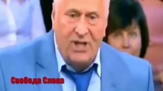 Жириновский сказал правду о революции на Украине, кто следующий