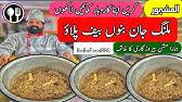 Malang Jan Bannu Beef Pulao Gt Road Tarnol Malang Jan Kabuli Bannu Pulao Pakistani Street Food Youtube