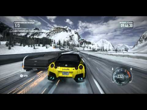 Need for Speed The Run  Дрифтим на RED LANE