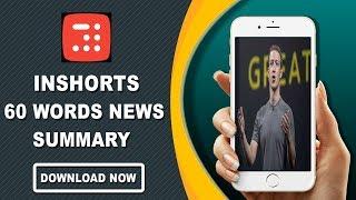 Inshorts - 60 words News summary by Inshorts | Promo Video | Play Store screenshot 3
