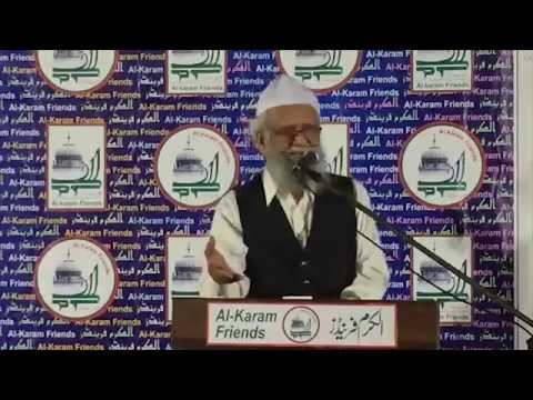 Shaykh Pirzada shares memories and lessons of his teacher Pir Karam Shah al-Azhari (ra)
