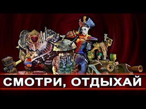 видео: panzar август 2019