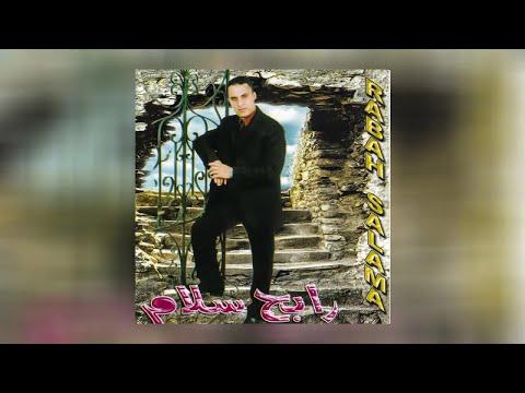Rabah Salam - Tajigh Chem - Full Album