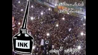 Awami Muslim League Kalam Dwat