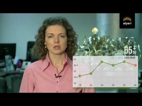 Доллар и евро дорожают к рублю