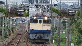 2019/07/14 JR貨物 鷲津界隈午前9時台までの貨物列車6本