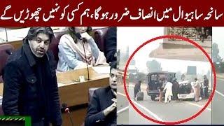 Ali Muhammad Khan Speech at National Assembly Today | 21 January 2019 | Express News