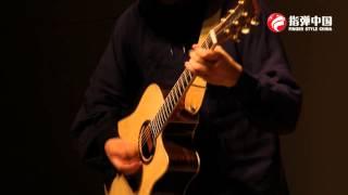 Ewan Dobson - Autumn Red