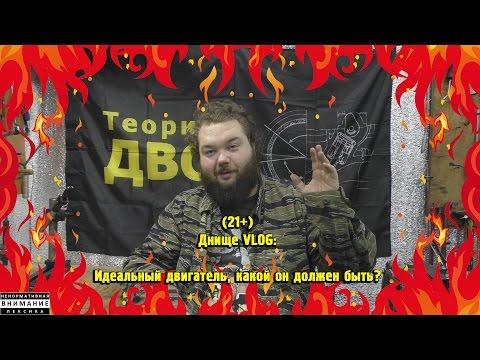 Казино вулкан Осташко download Казино новое вулкан Уковский загрузить