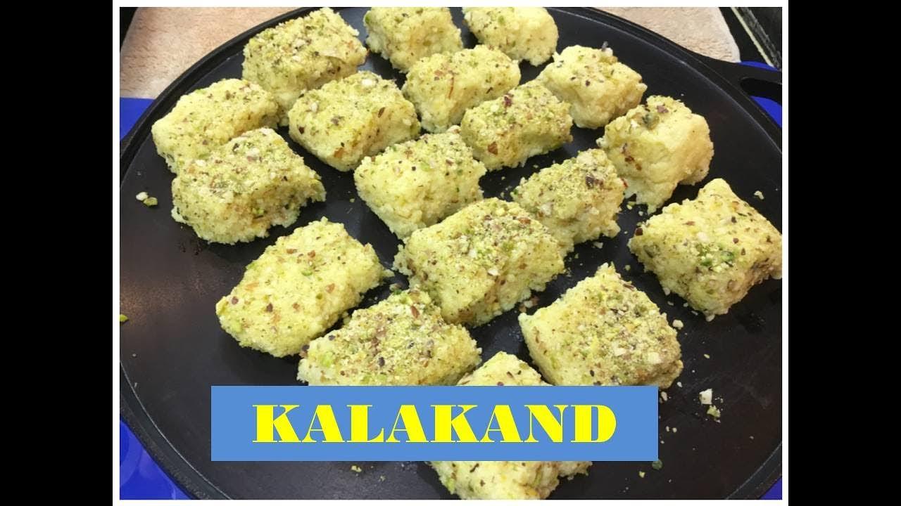 kalakand recipe with condensed milk I रक्षाबंधन स्पेशल कलाकंद रेसिपी I Vid#160 I