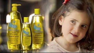 شامبو رونيسكا للأطفال - مايا الصعيدي | Baby Shampoo -Maya Alsaedi