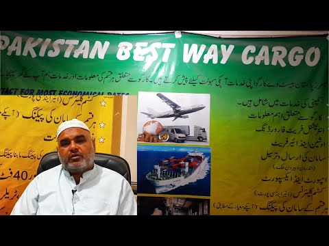 Pakistan Bestway Cargo Services Custom Clearing Agent Packing Moving Freight Forwarding Courier