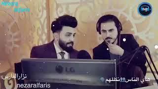اذا راحو شيصير اصلا حلو التغيير