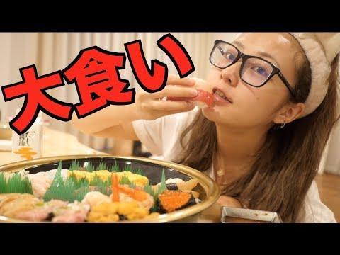 ぷろたん考案の高級寿司2貫大食いおいしい幸せ