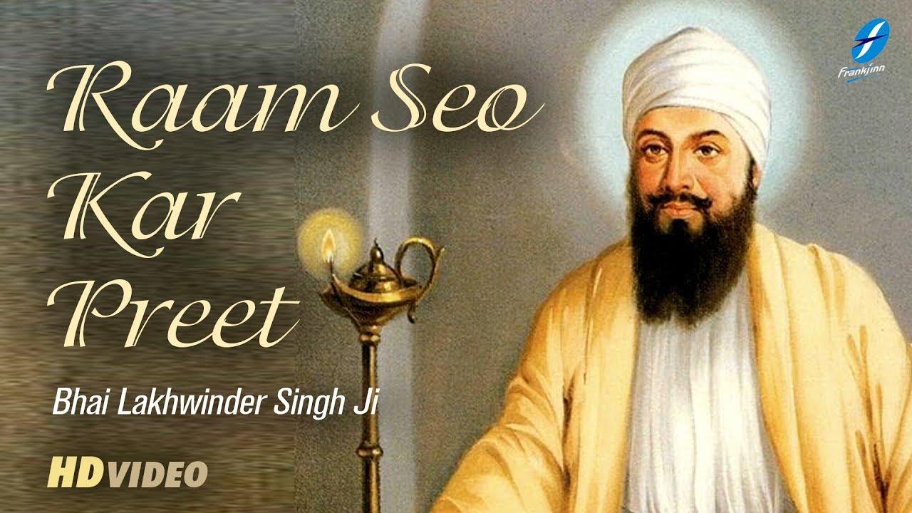 Raam Seo Kar Preet - Bhai Lakhwinder Singh Ji - Shabad ...