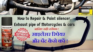how to paint and Repair silencer | Restore Exhaust | low cost | best price | tutorial | instructions