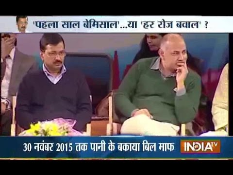Kejriwal Government to waive off pending water bills