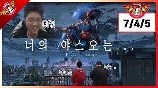 Untara on the same team with Wolf and Thal.. He chose to play Yasuo[2018.02.21]