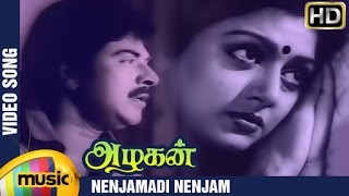 Azhagan Tamil Movie Songs HD | Nenjamadi Nenjam Video Song | Mammootty | Bhanupriya | K Balachander