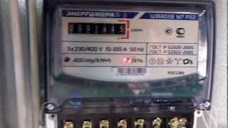 Электросчетчик ворует киловатты(, 2014-02-13T14:08:08.000Z)