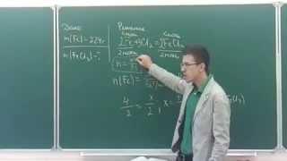 Задачи по химии.  Часть 1. Решение простейших задач на пропорцию