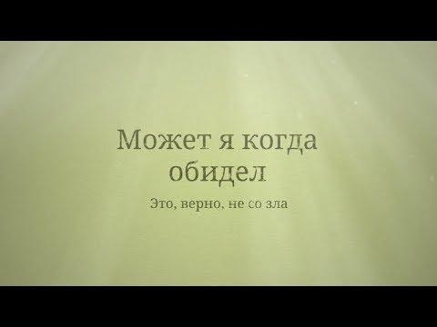 Позитивное поздравление бывшей жене с днем рождения. Super-pozdravlenie.ru