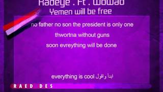 Yemen will be free - Radeye .Ft. wowad.avi