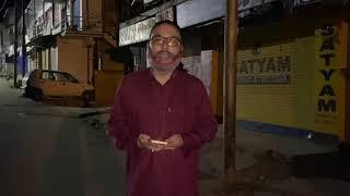 Nashrae Hoshyar — Hawalat Kar Rayae Hai Appka Intazar- Kishtwar Police Ney Kiyae Karwayae Shuru