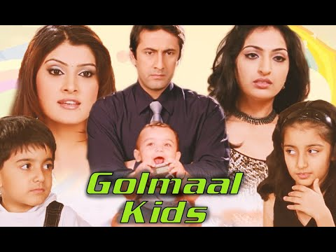 golmaal kids golmaal kids movie golmaal kids full movie golmaal kids hindi movie kids movie nh studioz hindi kids movies movies for kids #golmaalkids best movies for kids bollywood kids movies funny kids movies comedy kids movies new movies for kids new movies 2020 kids movies 2020 latest movies 2020 full movies golmaal kids | hindi full movie | kids movie | nh studioz subscribe our channel for more http://www.youtube.com/subscription_center?add_user=nhstudioz ------------------------------------------------  enjoy and stay connected with us!!  subscribe to