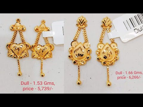 Latest Light Weight Gold EARRINGS designs with WEIGHT&PRICE | Gold EAR STUDS designs