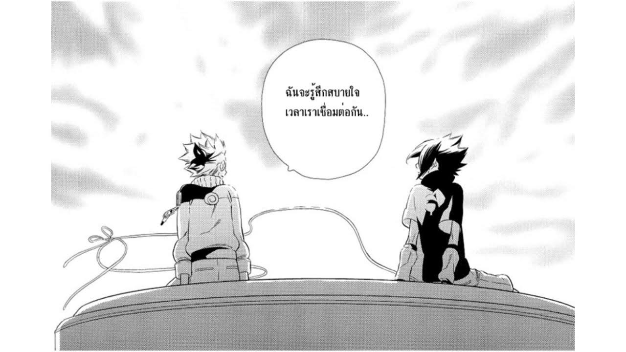 NARUTO & SASUKE (Y)[FanDub]