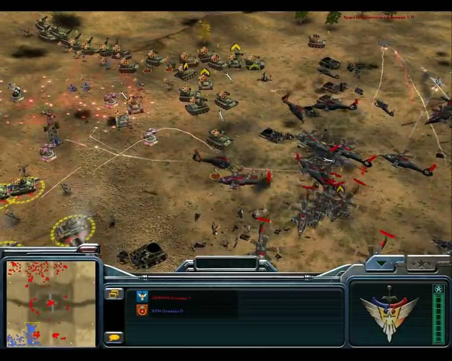 Command conquer generals zero hour reborn v7 download