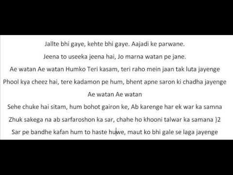 Arijit Singh - Ae Watan (Male Version) Lyrics | MetroLyrics
