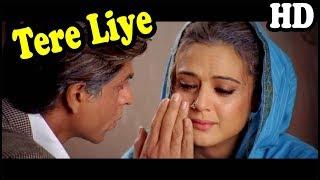 "Tere Liye Hum Hai Jiye"" (Full Video Song) Veer Zaara (2004)"