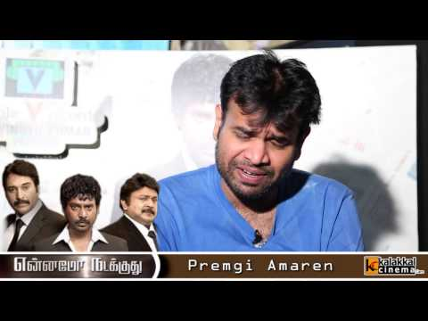 Premgi Amaren Interview for Ennamo Nadakkudhu