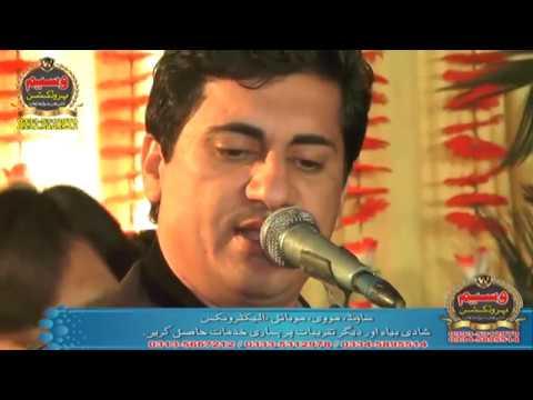 Vote No on : Zaroori Tha Flute Cover By Vishal Gendle