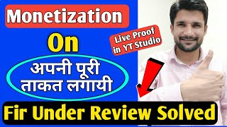 Monetization ON   Under review Problem 101%    How to solve under review problem on YouTube